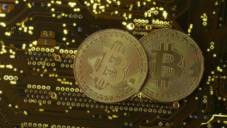 About Bitcoins Converter
